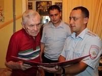Ветерана Великой Отечественной войны Александра Попова поздравили с Днем рождения