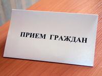 Наталья Бибикова проведет выездной прием граждан