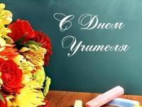 Уважаемые сотрудники образовательных учреждений Ялтинского региона!