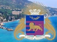 18 декабря состоится конкурс на замещение должности главы администрации города Ялта